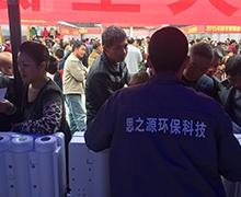 中消协发布净水器市场消费教育公益科普手册